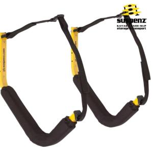 Suspenz EZ Rack – Standard Grade Safety Yellow or Marine Grade Black